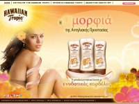 Hawaiian-tropic.gr - Home » HAWAIIAN TROPIC™ GR
