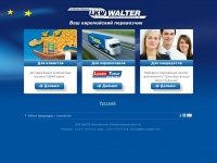 lkw-walter.by