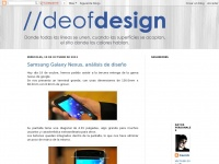 deofdesign.blogspot.com