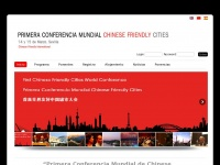 Chinesefriendlycities.com