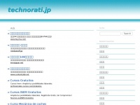 technorati.jp