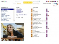 Ooltra.net - OOltra - Amaia Montero - Index By Song Title To Translations Of Lyrics