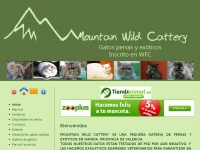 Mountainwildcattery.es - Mountain Wild Cattery