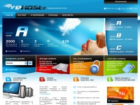 ehost.by