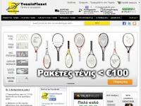 Tennis shoes | rackets | tennis clothes - TennisPlanet.gr