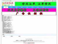 99080.net可以转让,this domain is for sale