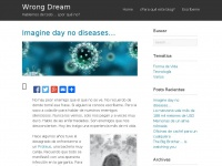 wrongdream.com