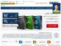 Gkfx.ae - Trade Forex & Stocks, Indices, Metals and Oil CFDs | GKFX