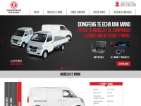 E-work.cl - Dongfeng:: E-work