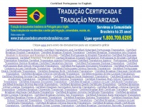 Certified Portuguese to English Translation - Certified Portuguese  Translation Services - Certified Brazilian Translation Services - Portuguese  Certified Translation Service