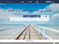 Hotelvoy.ae - Comparison hotels and prices search   Hotelvoy