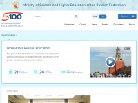 5top100.ru - 5-100 - Russian academic excellence project