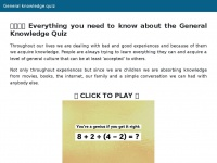 generalknowledgequiz.net