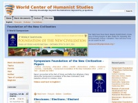 Cmehumanistas.org - World Center of Humanist Studies | Develop knowledge beyond the limitations imposed by prejudices.