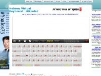 Mikledet.net - Hebrew Virtual Keyboard | Mikledet | Write Hebrew