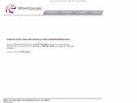 Free Web Hosting with PHP, MySQL and cPanel