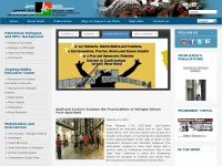 BADIL Resource Center for Palestinian Residency and Refugee Rights - BADIL Resource Center for Palestinian Residency and Refugee