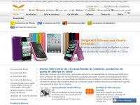 digitalaccessories.es