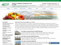 greenhouseschina.es