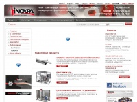 Inoxpa.ru - INOXPA - leading manufacturer of pumps, valves, mixing skids