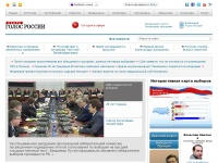 Ruvr.ru - The Voice of Russia: News, Breaking news, Politics, Economics, Business, Russia, International current events, Expert opinion, podcasts, Video