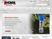 Inoxpa.com.ua - INOXPA - leading manufacturer of pumps, valves, mixing skids