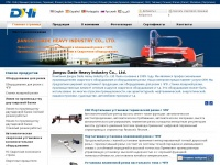 weldingmachinery.ru